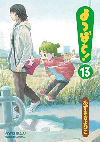 9784048655941: Yotsubato! 13 Vol.13