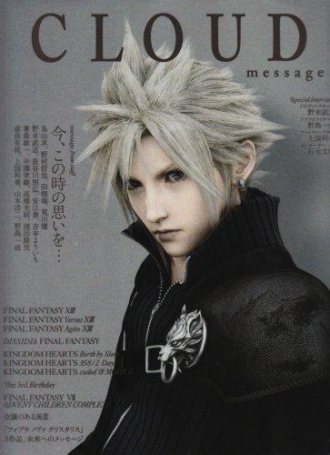 9784048673006: Final Fantasy VII Advent Children Cloud Message