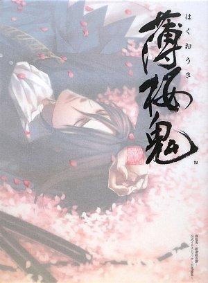 9784048675154: Hakuoki Shinsengumi Kitan Official Illustration Book Hyakka Ryoran Hakuouki