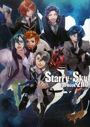 9784048684088: Starry☆Sky Fan Book 2nd ~Autumn&Winter~ Japanese