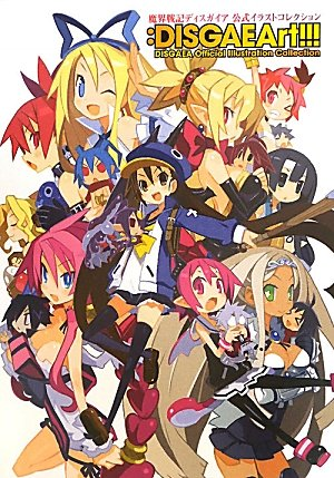 9784048706377: DISGAEArt!!!(Japan Imported) (Disgaea official Illustration Collection) (Disgaea official Illustrati
