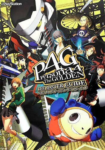 9784048866644: Persona 4 The Golden The Master Guide (2012) ISBN: 4048866648 [Japanese Import]