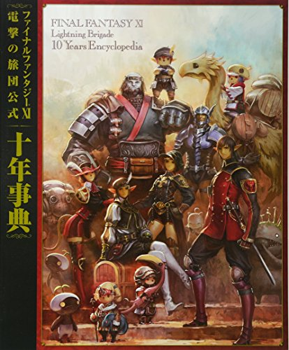 Final Fantasy XI Dengeki no Ryodan Official Junen Jiten (Lightning Brigade 10 years Encyclopedia) (...
