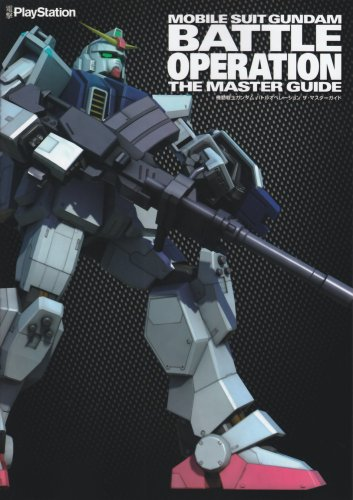 9784048868525: Mobile Suit Gundam Battle Operation The Master Guide (2012) ISBN: 4048868527 [Japanese Import]