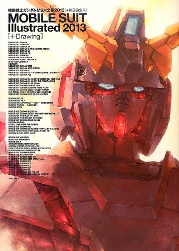 Mobile Suit Gundam Ms Illustrated 2013 (+ Drawing) Art Book Japan Works: ASCII Media Works