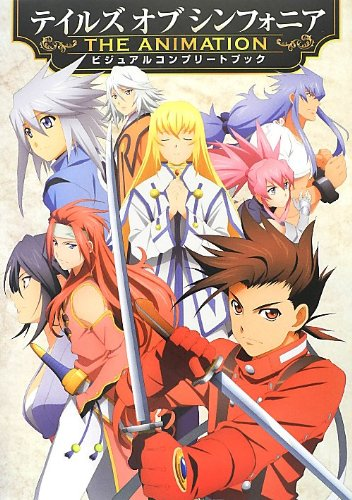 Tales of Symphonia THE ANIMATION Visual Complete: Ascii Media Works