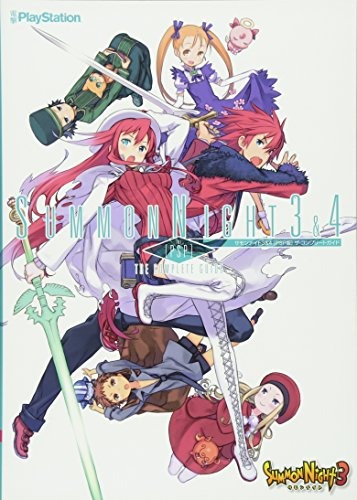 9784048913669: PSP Version SUMMON NIGHT 3 & 4 The Complete Guide Book [Japanese Edition]