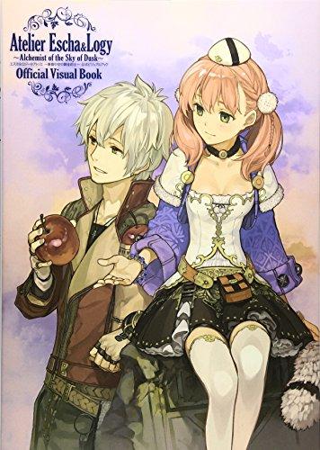 9784048918527: Atelier Escha & Logy ~ Alchemist of Dusk Sky ~ Official Visual Fan Book [Japanese Edition] [JE]