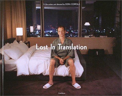 9784048981729: ロスト・イン・トランスレーション (Lost in Translation)