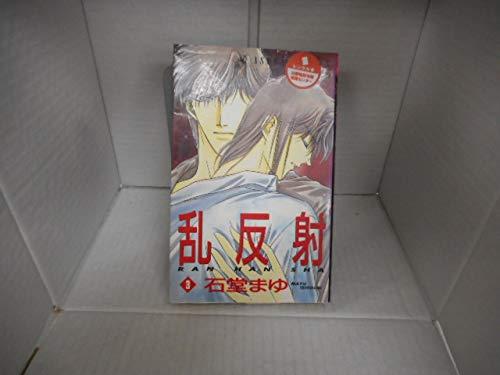 Ran Han Sha 3: Kadokawa Shoten