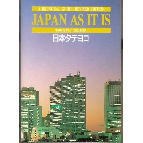 Japan as it is: A bilingual guide: unknown