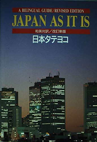 Japan as it is (A Bilingual guide): Gakken Co Ltd