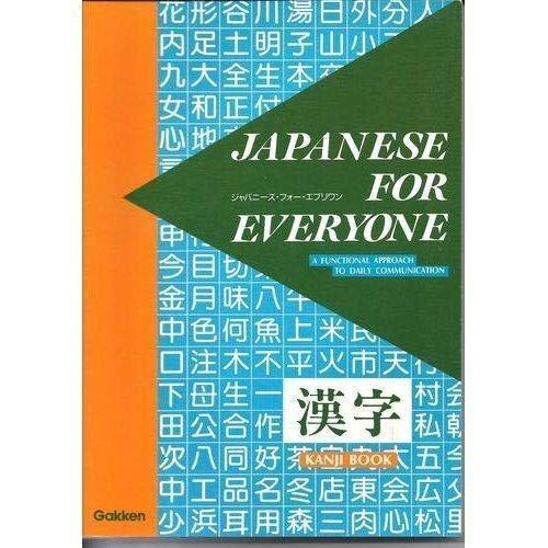 Japanese for Everyone Kanji Bk: Susumu Nagara