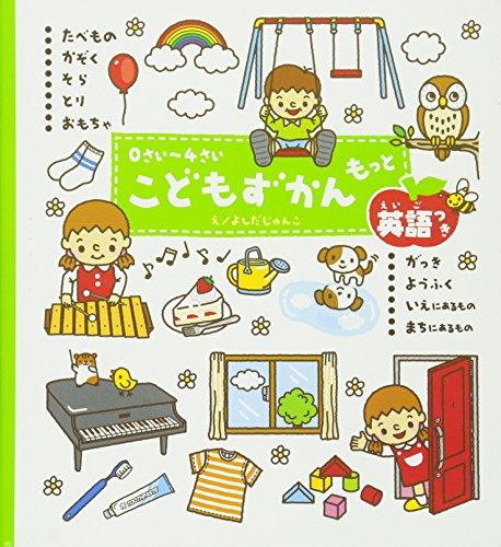 0??~4?? ?????? ??? ????: Junko Yoshida