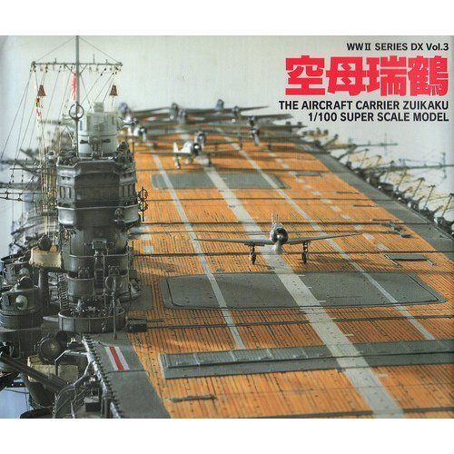 Aircraft carrier Zuikaku-THE AIRCRAFT