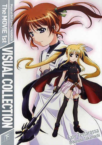 9784054049512: Magical Girl Lyrical Nanoha The Movie 1st Visual Collection Part2 (Magical Girl Lyrical Nanoha The Movie 1st, Part 2)