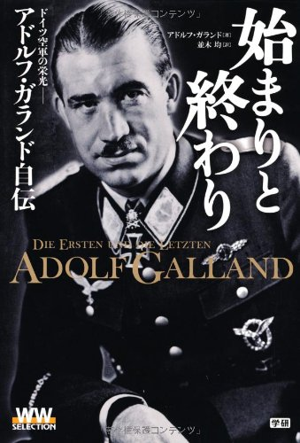 Beginning and end of glory Luftwaffe - Adolf Gulland autobiography (WW Selection) ISBN: 4054052584 ...