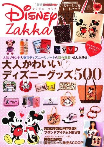 9784056101935: Disney Zakka