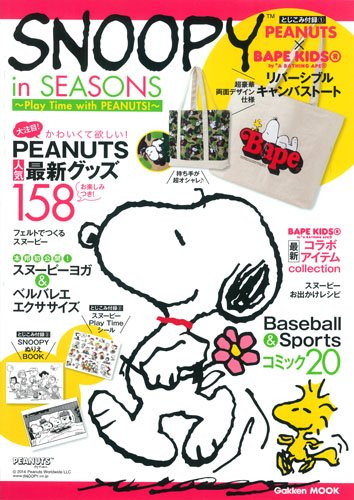 9784056103823: Snoopy in Seasons ~Play Time with Peanuts!~