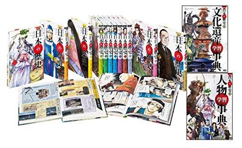 9784058114100: 学研まんがNEW日本の歴史 特典付全14巻(2016夏)