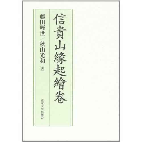 9784061314627: Miner (Kodansha Bunko) (1978) ISBN: 4061314629 [Japanese Import]