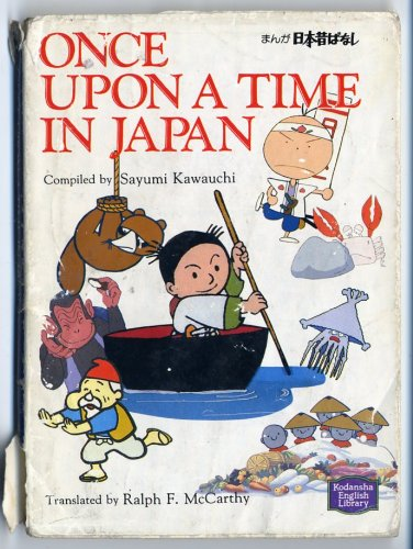 9784061860186: Once upon a Time in Japan (Kodansha English library)