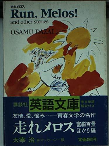 Run, Melos! and Other Stories: Osamu Dazai