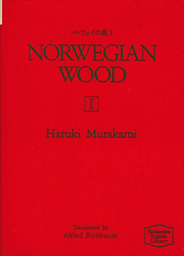 Norwegian Wood Vol. 1