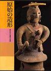Nihon bijutsu zenshu (Japanese Edition): Kodansha