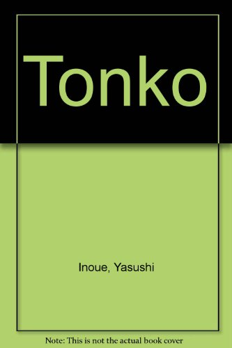 9784062021432: Tonkō (Japanese Edition)
