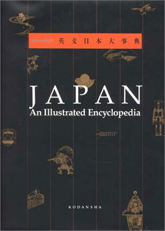 9784062059381: Japan: An Illustrated Encyclopedia