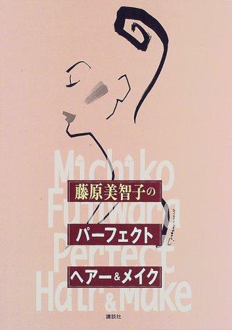 Fekutohea - - and make-up performance of
