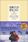 9784062108652: With love from South Pole (2002) ISBN: 4062108658 [Japanese Import]