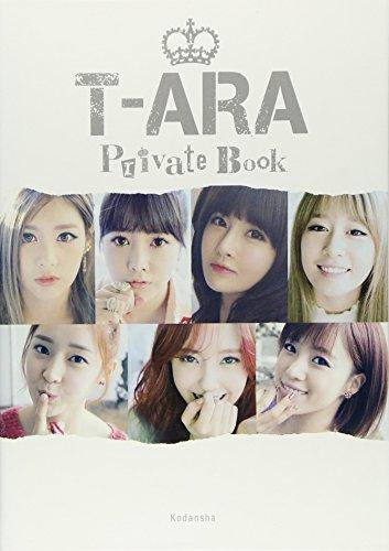 9784062182201: T-ARA Private Book [Paperback]