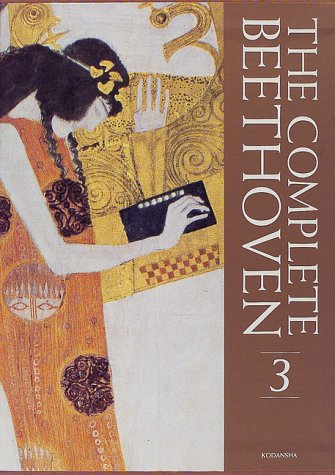 1800-1803 year and art life Beethoven Complete Works (1997) ISBN: 4062679035 [Japanese Import]: ...