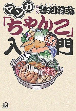9784062810715: Manga
