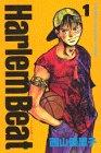 9784063120882: Harlem beat (1) (Kodansha Comics-Shonen magazine comics (2088 volumes)) (1994) ISBN: 4063120880 [Japanese Import]