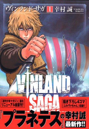 9784063144239: Vinland Saga - Vol.1 (Afternoon KC Comics) Manga