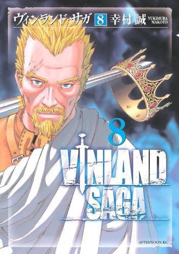 9784063145816: Vinland Saga - Vol.8 (Afternoon KC Comics) Manga