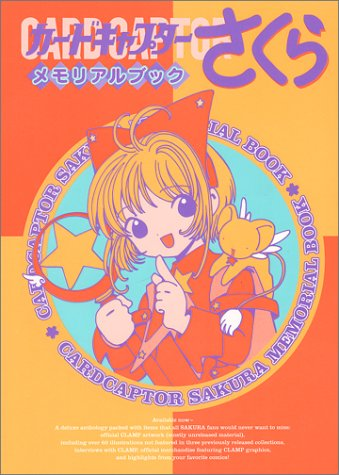 9784063245356: Card Captor Sakura Memorial Book (in Japanese)
