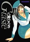 G-Taste: Yagami, Hiroki