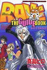 9784063343687: Rave The guidebook-The groove adventure (KCDX) (2000) ISBN: 4063343685 [Japanese Import]