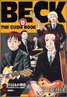 9784063346275: BECK Volume 0 THE GUIDE BOOK (KCDX (1627)) (2002) ISBN: 4063346277 [Japanese Import]
