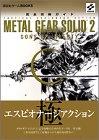 Metal Gear Solid 2: Sons of Liberty walk-through (Kodansha game BOOKS) (2002) ISBN: 4063396509 [...