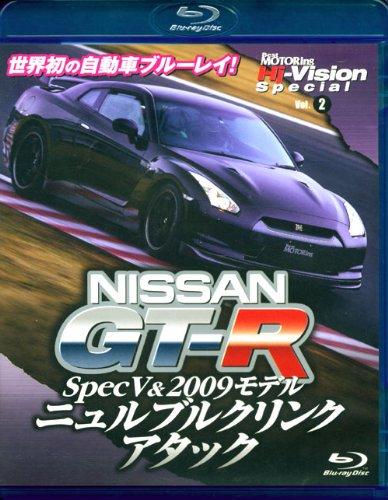 9784063474015: NISSAN GT-R Spec V & 2009 model Nurburgring attack () (2009) ISBN: 4063474011 [Japanese Import]