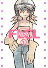 9784063490343: FLCL [Magazine Z C] Vol. 1 (Furi Kuri [Magazine Z C]) (in Japanese)