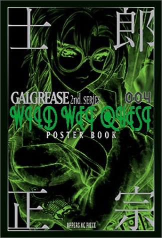 9784063581966: Galgrease, 2nd Series, Vol. 4: Wild Wet West (Poster Book)