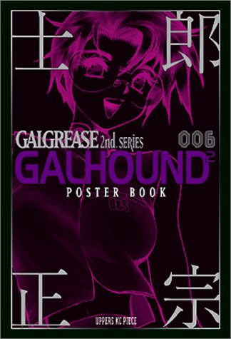 Galgrease, 2nd Series, Vol. 6: Galhound (Poster Book): Masamune Shirou