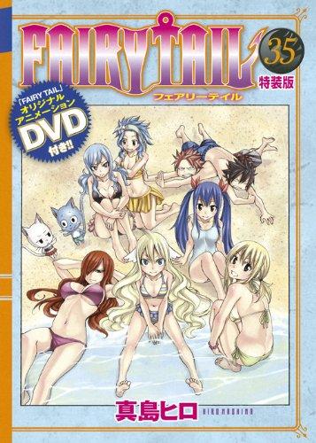 9784063584141: New FAIRY TAIL 35 (Shonen Magazine Comics) Limited Edition DVD OVA