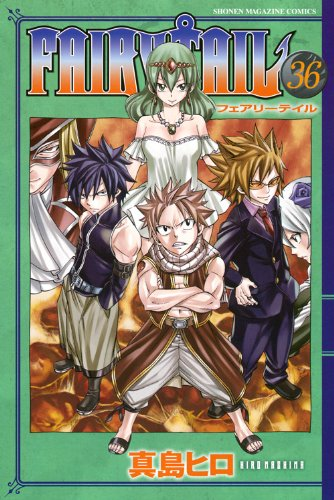 9784063584264: DVD, Special Edition FAIRY TAIL (36) (Kodansha Characters A) (2013) ISBN: 4063584267 [Japanese Import]